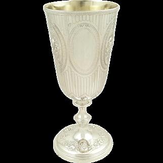 Antique Victorian Sterling Silver Wine Goblet 1869