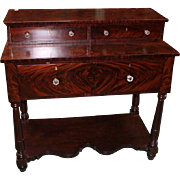 Mahogany Federal Empire Server, Southern