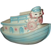 Toy Boat Baby Nursery Planter, RB Japan