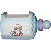 Relpo Japan 2210 Baby Bottle Baby Nursery Planter