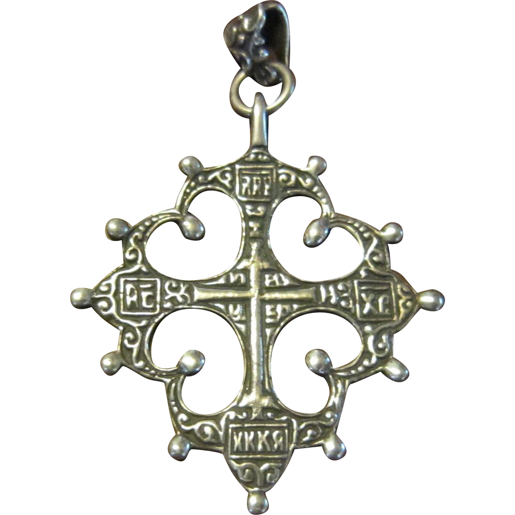 Cini Sterling Jerusalem Cross Pendant