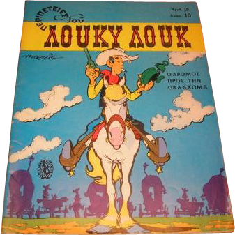 1969 GREEK edition Lucky Luke comic book.