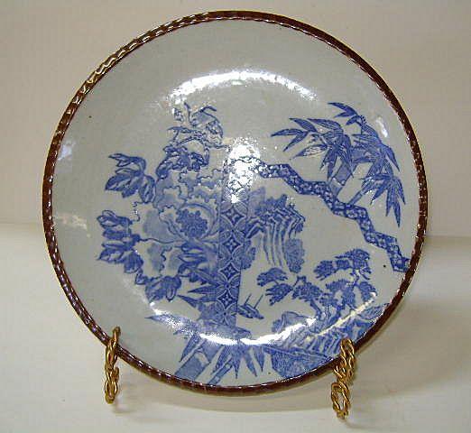 VINTAGE  Japanese Arita Ware Plate