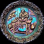 "Fenton Carnival Glass ""Craftsman in America Series"" No. 8: Colonial Potter"