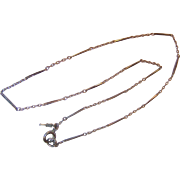 Trifari Short Segmented Chain Necklace