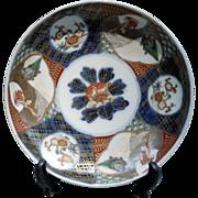 Antique Japanese Imari  Porcelain   Plate cr. 1870