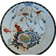 Set of Six Vintage Asian Decorative Plates Flowers Birds Gold Gilt