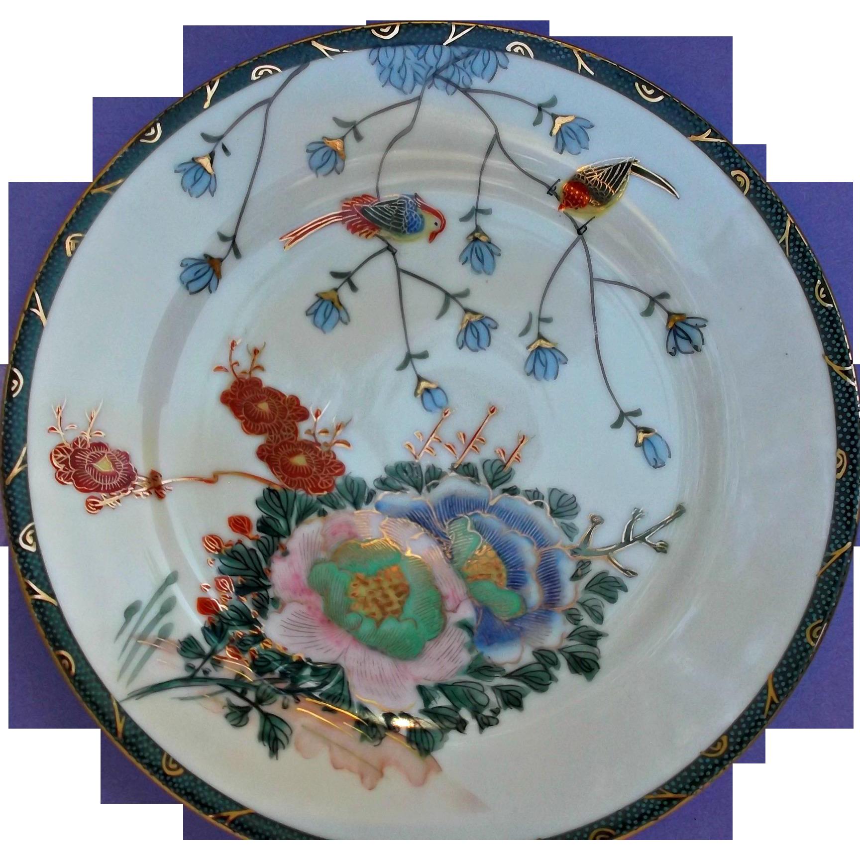 Vintage Decorative Plates 61