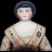 5 Inch China Doll