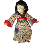 Gebruder Kuhnlenz Japanese Doll