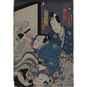 Antique Japanese Woodblock-Three Men-Interior Scene