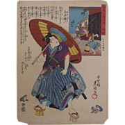 Antique Japanese Woodblock-Man With Umbrella & Frogs
