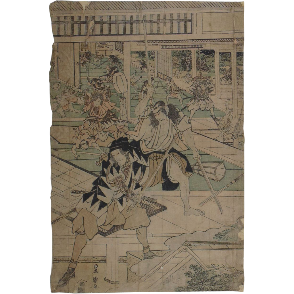 Antique Japanese Woodblock-Battle Scene with Warriors