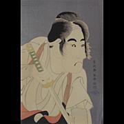 Bando Mitsugoro II as  Ishii Genzo, Japanese Woodblock From Edo Period