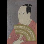 Sawamura Sojuro III as Ogishi Kurando, Japanese Woodblock From Edo Period