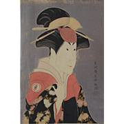 Segawa Tomisaburo as Yadorigi, wife of Ogishi Kurando, Japanese Woodblock From Edo Period
