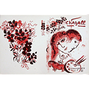 The Lithographs of Chagall III Book Jacket, circa 1969