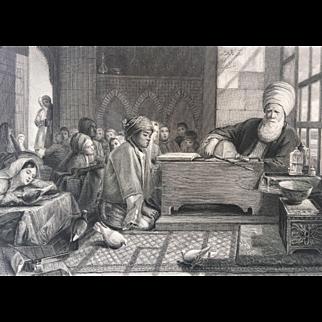 19th Century Steel Plate Engraving - A Turkish School