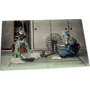 Vintage Postcard Japanese Woman using a Spinning Wheel