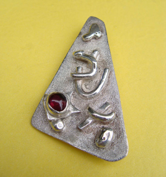 COOL Abstract Modernist Sterling Studio Pin