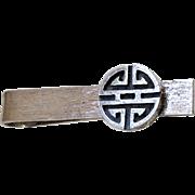 Mid Century Modernist Harold FITHIAN Sterling Tie Bar Clip