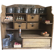 Wonderful Old Miniature European Wood and Metal General Store Room Box
