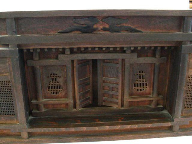 Vintage Chinese Handmade Tabletop Prayer Alter