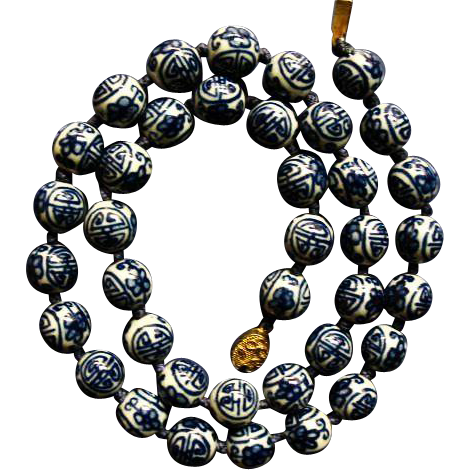 Chinese Hand Knotted Porcelain Bead Necklace