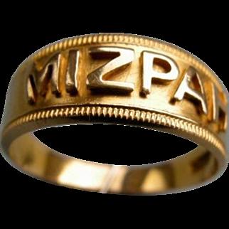 A Victorian 18ct Gold MIZPAH Ring. Circa 1885.