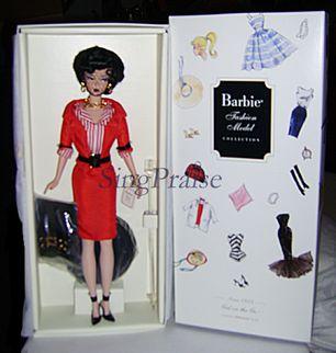 Silkstone Barbie Doll - Gal on the Go - HTF NRFB MINT
