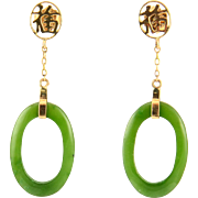 Jade Oval Hoop Earrings
