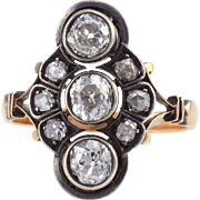 1.46 CTW Diamond Gold and Silver Ring