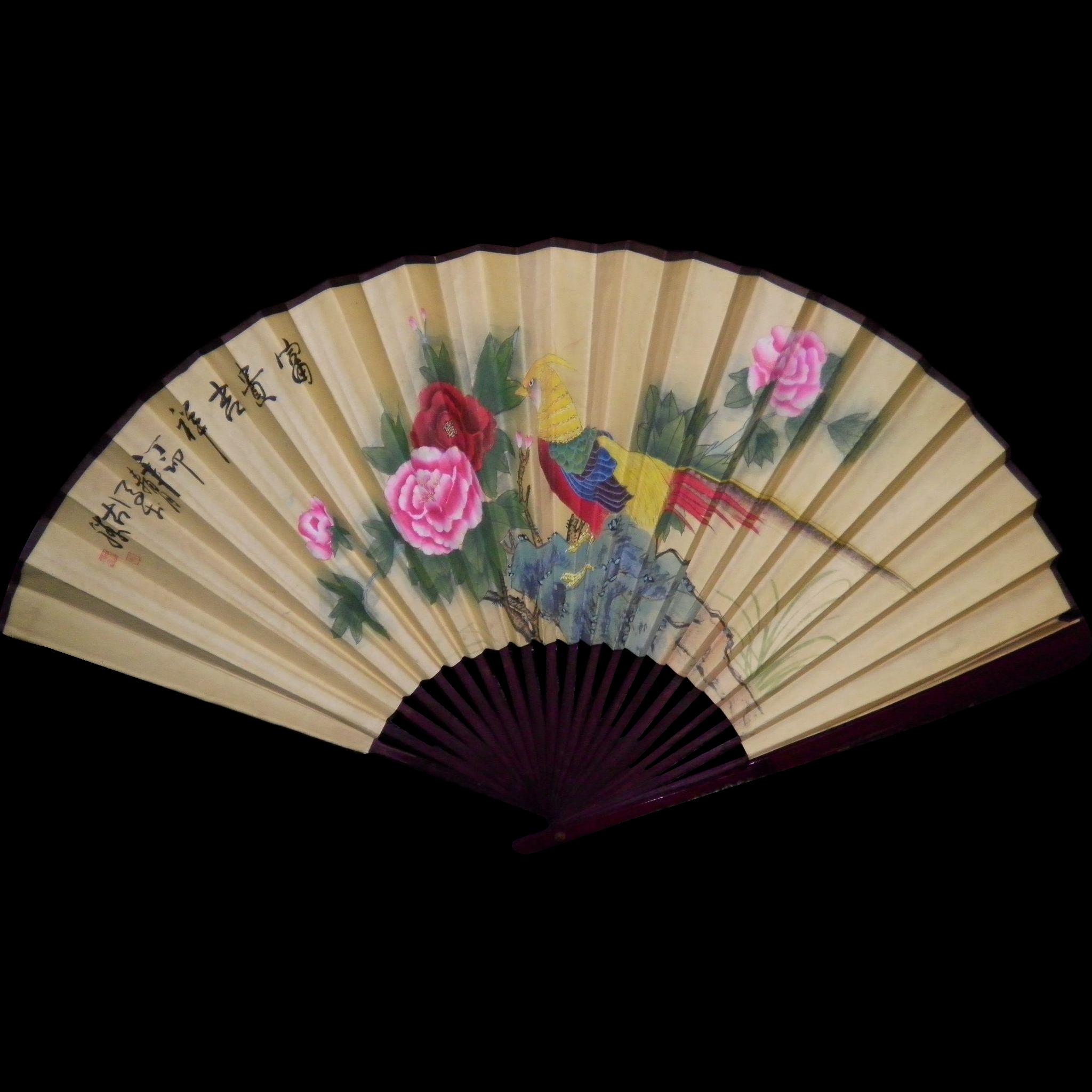 Vintage Asian / Oriental Wall Fan Decor
