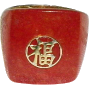 Men's Carnelian and Gold Vermeil 925 Silver Ring With Oriental Symbol