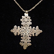 Hammered Cross Necklace