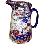 Corey Hill Flow Blue Syrup Pitcher