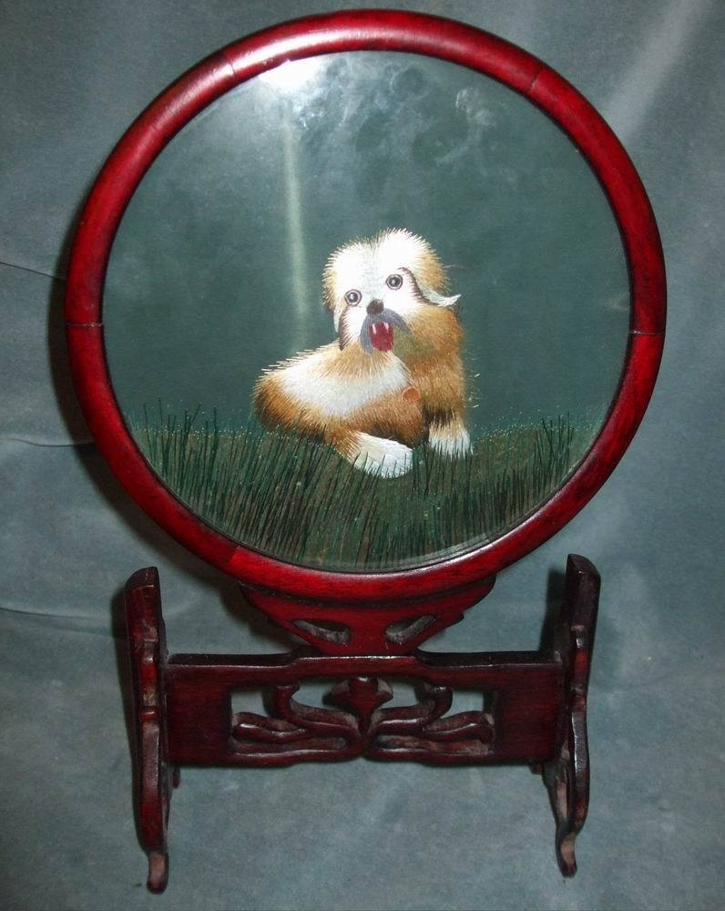 Silk Embroidered Display With An Ugly Dog
