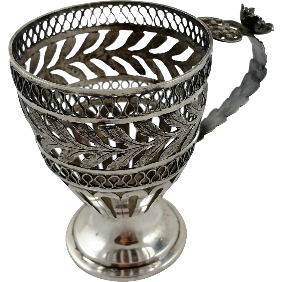 Unusual and old solid silver cup holder, Persian, Ottoman or Russian