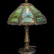 Multi Color Slag Glass Cartouche Lamp