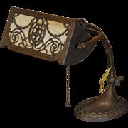 Lovely Tall Miller Overlay Multi-Adjustable Slag Glass Desk Lamp