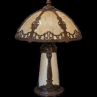 Ornate Slag Glass Lighted Base Lamp