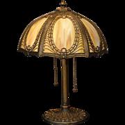 Lovely Ornate Miller Art Nouveau Fern Design Slag Glass Lamp