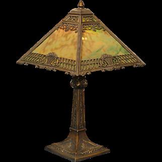Dramatic Ornate Flower Basket Slag Glass Lamp