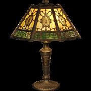 Large Handsome 16 Panel Ornate Oval Design Slag Glass Lamp
