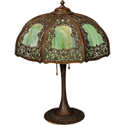Gorgeous, Elegant Fine Filigree Overlay Slag Glass Lamp