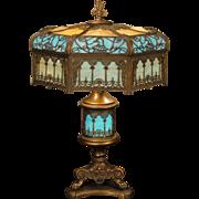 Huge Extravagant Empire 26 Panel Balcony & Eagle Slag Glass Lighted Base Lamp