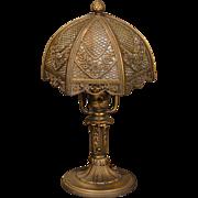 Rare Salesman Sample Bradley & Hubbard Crochet Slag Glass Lamp