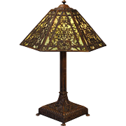 Magnificent Claw Footed Bronze Base w/ Ornate Overlay Slag Glass Shade