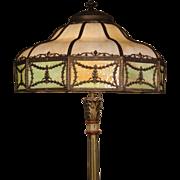 Large Fabulous Armor Bronze 20 Panel Slag Glass Floor Lamp