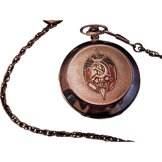 Moinija Russian Pocket Watch